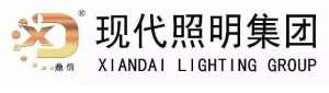 """现代照明集团荣获《工程设计专项甲级》资质证书,成为全国""""双甲""""工程公司之一智能卡"""